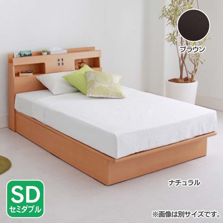 宮付き縦開きリフトアップベッド浅型SD AQUSDREBR送料無料 ベッド セミダブル 寝室 ベッドルーム 寝具 ホワイト【TD】 【代引不可】新生活 一人