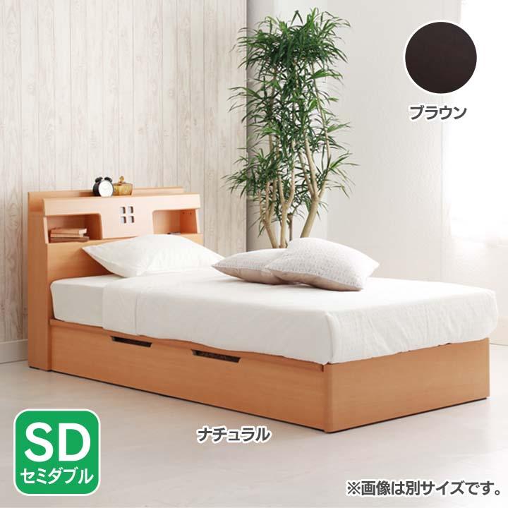 宮付き横開きリフトアップベッド浅型SD AQUSDYREBR送料無料 ベッド セミダブル 寝室 ベッドルーム 寝具 ホワイト【TD】 【代引不可】新生活 一人