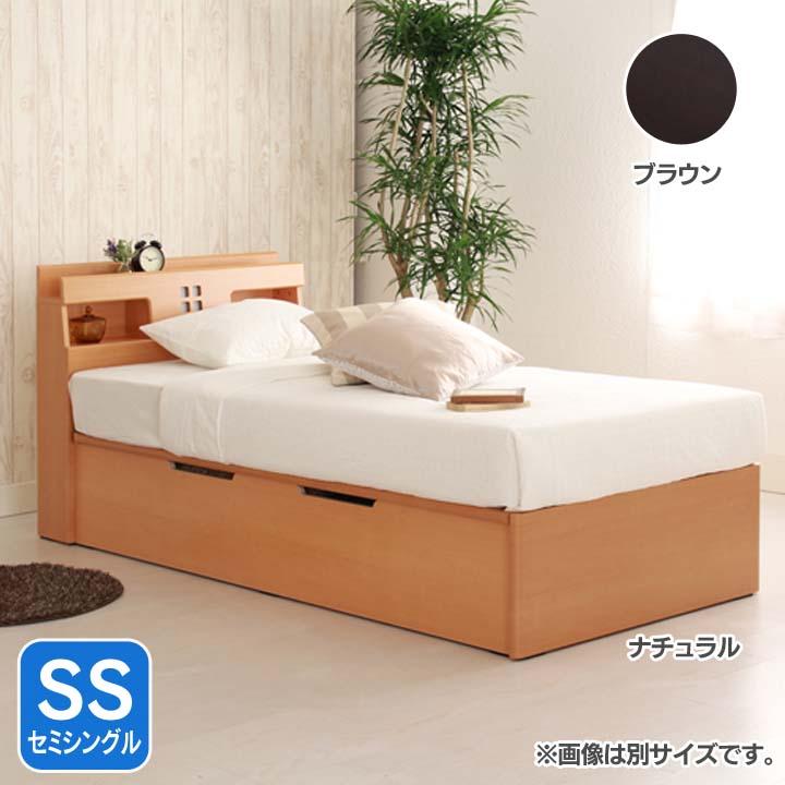 宮付き横開きリフトアップベッド深型SS AQUSSYHIBR送料無料 ベッド セミシングル 寝室 ベッドルーム 寝具 ホワイト【TD】 【代引不可】新生活 一人