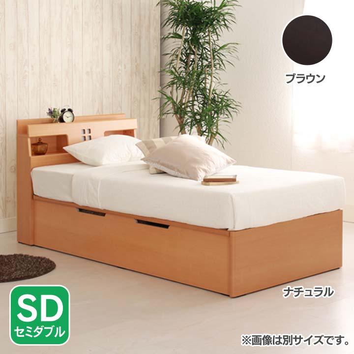 宮付き横開きリフトアップベッド深型SD AQUSDYHIBR送料無料 ベッド セミダブル 寝室 ベッドルーム 寝具 ホワイト【TD】 【代引不可】新生活 一人