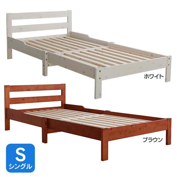 パイン天然木伸長式ベッドS専用マット付き PSHSBR-SFTN送料無料 ベッド シングル 寝室 ベッドルーム 寝具 ホワイト【TD】 【代引不可】新生活 一人