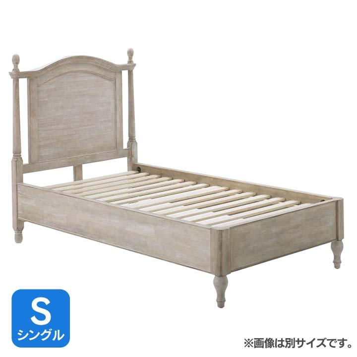 シャビーシックベッドS ホワイト SSLS送料無料 ベッド シングル 寝室 ベッドルーム 寝具 【TD】 【代引不可】新生活 一人