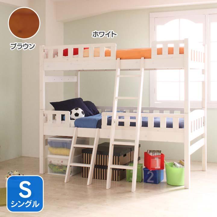 2段ベッドハイタイプ ORTHIBNKBR送料無料 ベッド 寝室 ベッドルーム 寝具 ホワイト【TD】 【代引不可】新生活 一人