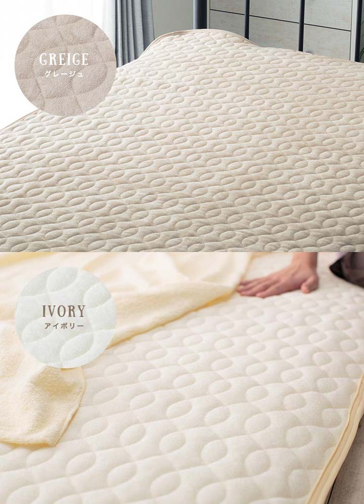 Washing Heated Mattress Pad Best Mattress 2017
