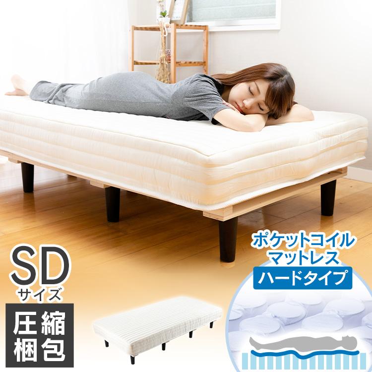 脚付きマットレス 足付きマットレス マットレス 脚付き ベッド セミダブルサイズ すのこベッド 通気性 簡単組立 寝具 25日はP5倍 代引不可 体圧分散 負担軽減 高品質 販売 D 耐圧分散性 訳あり AATMH-SD セミダブル