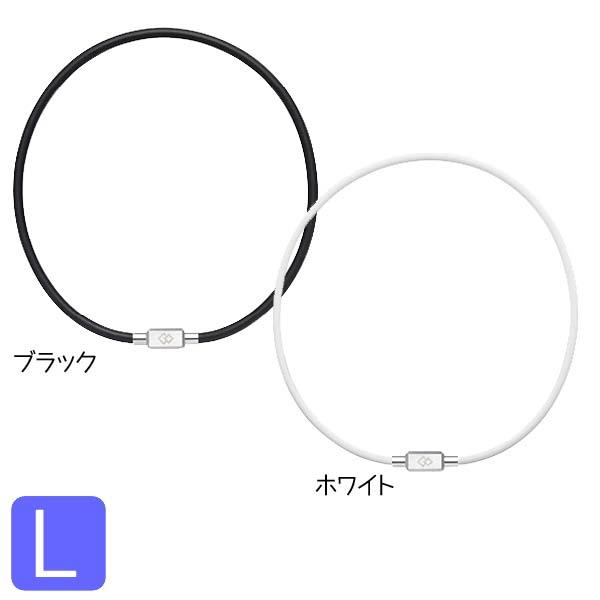 【送料無料】コラントッテ〔Colantotte〕TAOネックレスベーシック Lサイズ ACTN01L・03L ブラック・ホワイト【D】