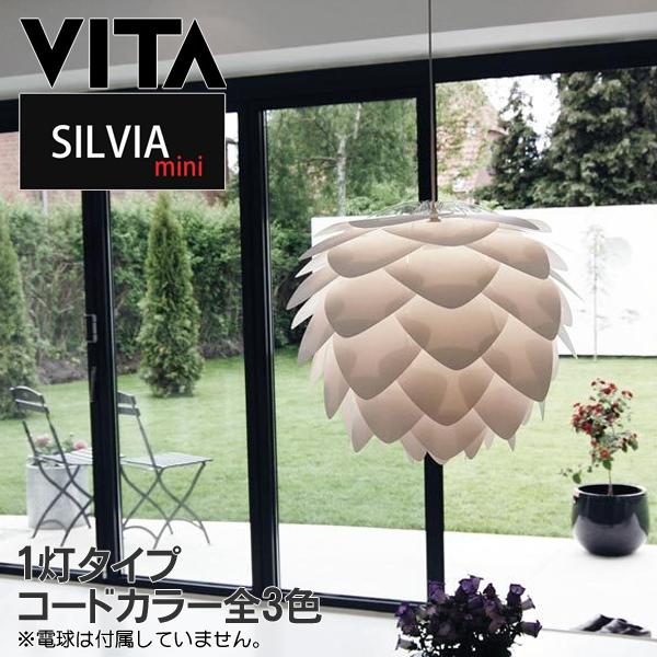 【送料無料】【B】【TC】ペンダントライト SILVIA-mini 02009 ホワイト・レッド・ブラック 天井照明 照明 ライト 明かり 家庭用 【ELUX】