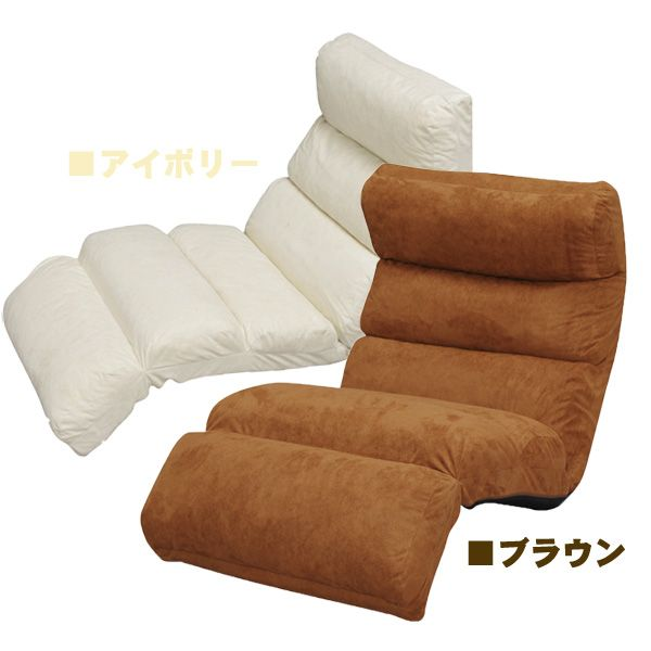 (訳ありセール 格安) アイリスオーヤマ フロアチェア 座椅子 座椅子 ZCM-5 ZCM-5 一人 敬老の日[cpir]新生活 一人, e-zoa 楽天市場 SHOP:4b431a40 --- rekishiwales.club