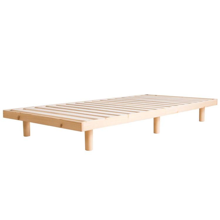 [12日20時~4H限定P10倍] ベッド ダブル すのこベッド 高さ2段階天然木スノコベッド SRNSWH 高さ調整 天然木パイン材 高さ調節 フロアベッド ローベッド 暮らし 木製 シンプル 耐荷重200kg ホワイト ナチュラル ウォルナット【D】 ベッド すのこベッド