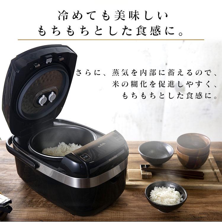 米屋の旨み 銘柄量り炊き 圧力IHジャー炊飯器5.5合 (分離なし) KRC-PC50-B  炊飯器 炊飯ジャー 炊飯 IHジャー 圧力 銘柄量り炊き 銘柄炊き 炊き分け カロリー表示 保温 タイマー すいはんき アイリスオーヤマ