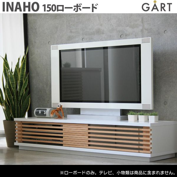 【TD】INAHO イナホ150ローボード【送料無料】【代引不可】【取り寄せ品】新生活