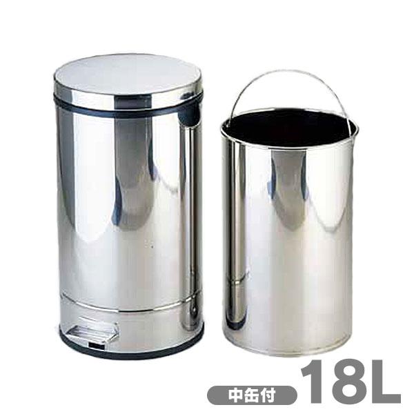 【送料無料】SA18-0 ペダルボックス KPD0701 P-5型 中缶付 ペール ペダルボックス バケツ ゴミ箱 ごみ箱 キッチン【TC】【en】新生活