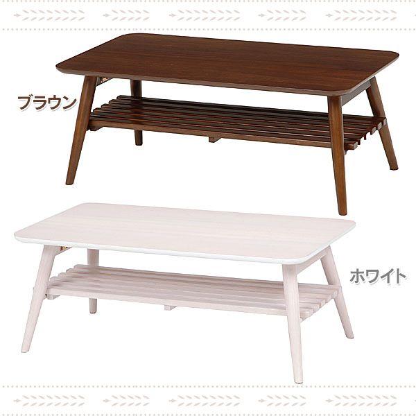 【送料無料】【TD】折れ脚テーブル MT-6921BR・MT-6921WS ブラウン・ホワイト つくえ デスク 机 コンパクト 省スペース【代引不可】【HH】
