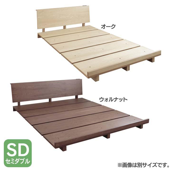 ステージベッドSD VEGSDWN送料無料 ベッド セミダブル 寝室 ベッドルーム 寝具 ホワイト【TD】 【代引不可】新生活【取り寄せ品】