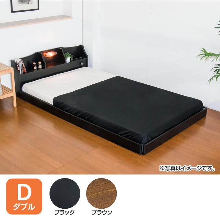 棚付フロアベッド ダブル フレーム 320-25-D送料無料 ベッド ベット 収納付き ベッドフレーム 日本製 国産 化粧板 照明付き ライト 明かり ブラック ブラウン【D】