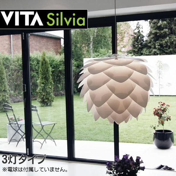 【送料無料】【B】【TC】ペンダントライト SILVIA 3灯 02007-WH-3 ホワイト 天井照明 照明 ライト 明かり 家庭用 【ELUX】