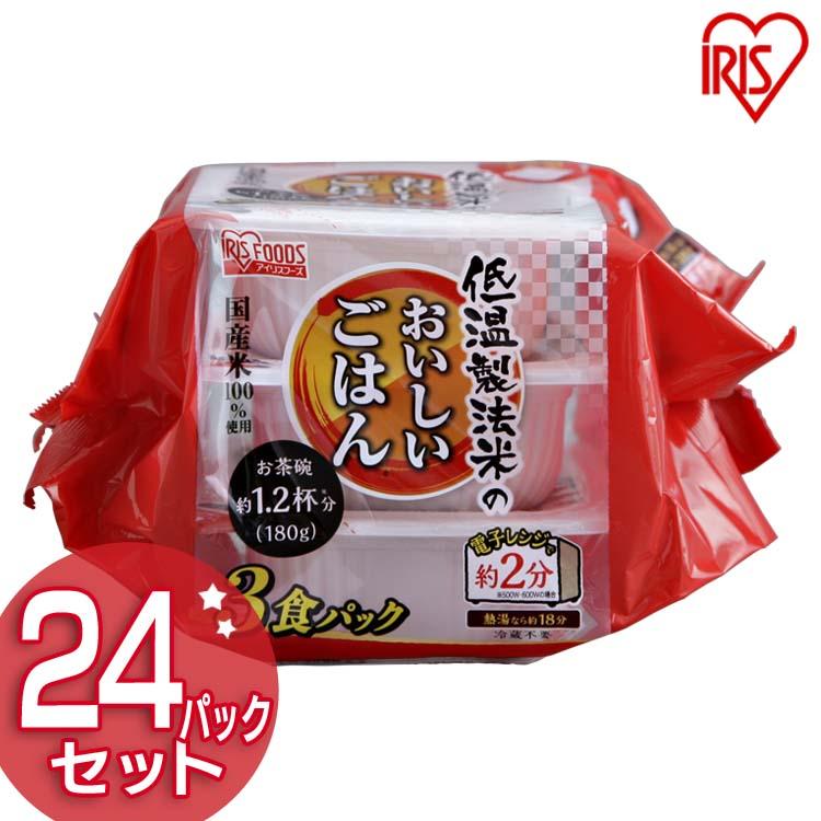 低温製法米のおいしいごはん 180g×24パック 低温製法米 ごはん 180g パックまい パックご飯 パックごはん レトルトごはん ご飯 国産米 アイリスオーヤマ【広告】
