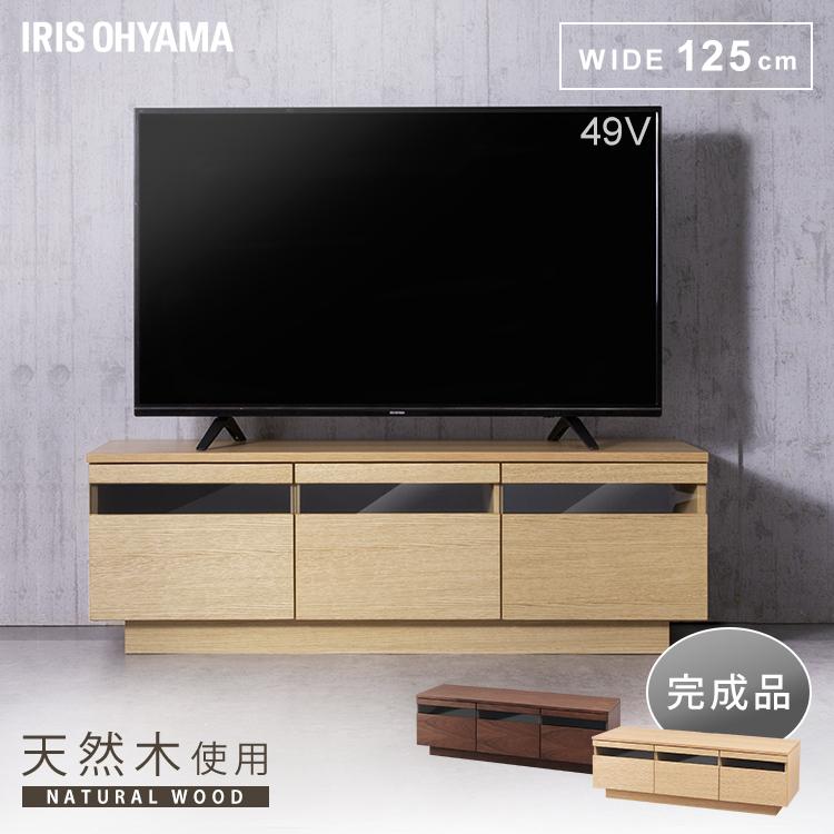 ボックステレビ台 アッパータイプ BTS-GD125U-WN ウォールナット送料無料 テレビボード TV台 棚 ローボード AVボード 完成品 おしゃれ アイリスオーヤマ
