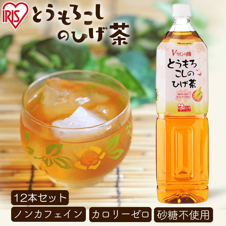富士山の天然水はこちら 12本セット とうもろこしのひげ茶 1.5L 12本入とうもろこし茶 ひげ茶 コーン茶 送料無料 韓国 CT-1500C アイリスオーヤマ 限定価格セール 代引き不可 トウモロコシヒゲ茶 トウモロコシ茶 お茶 韓国コーン茶 オープニング 大放出セール ペットボトル