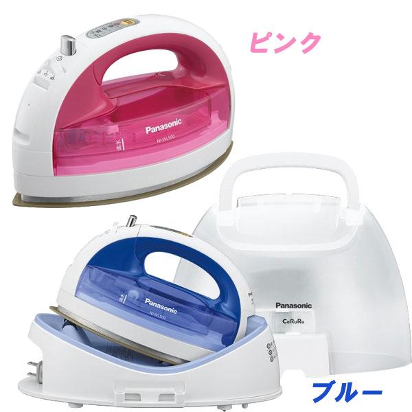 Panasonic(パナソニック)アイロンNI-WL500ブルー・ピンク おしゃれ 送料無料