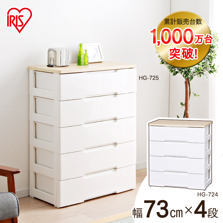 It Is Drawer Chest Finished Product Depth 41 5 Height 81 Storage Case Clothes Closet