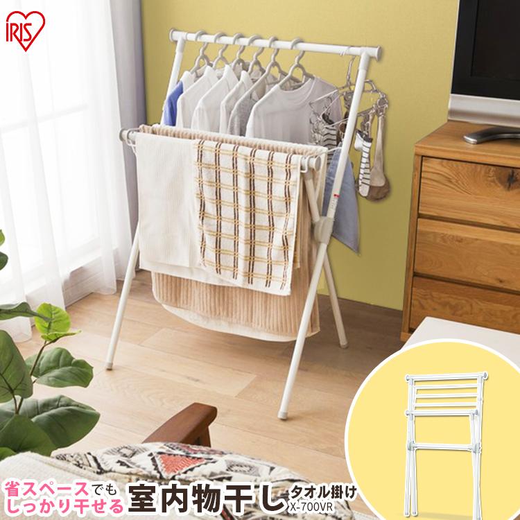 1人暮らしで使いやすい「室内物干しグッズ」、機能的でおしゃれなものが欲しいです!