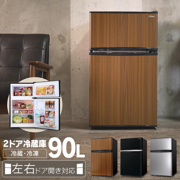 【あす楽】冷蔵庫 90L AR-90L02送料無料 Grand-Line 2ドア冷凍冷蔵庫 冷蔵庫 一人暮らし 2ドア ミニ冷蔵庫 小型 小型冷蔵庫 上 収納 冷蔵庫 90 おしゃれ レトロ 左右ドア開き 左開き 木目 木目調
