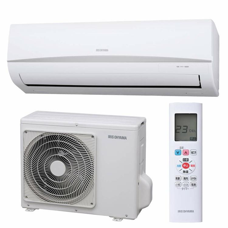 エアコン ルームエアコン 10畳送料無料 エアコン 冷房 暖房 冷暖房 リビング 寝室 快適 おしゃれ タイマー 除湿 アイリスオーヤマ IRR-2818C