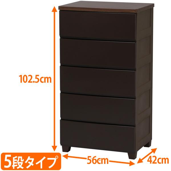 IRIS OHYAMA木材最高层胸MG-555布朗漂亮