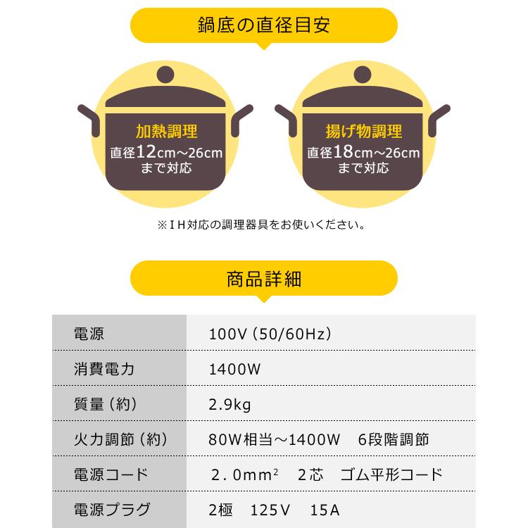 【1,000円クーポン】IHクッキングヒーター ビルトインタイプ IHC-B112 ホワイト ブラック IHコンロ ビルトイン 1口 工事 電気 電磁 キッチン 家電 キッチン家電 調理家電 台所 安全 タイマー 1400W アイリスオーヤマ