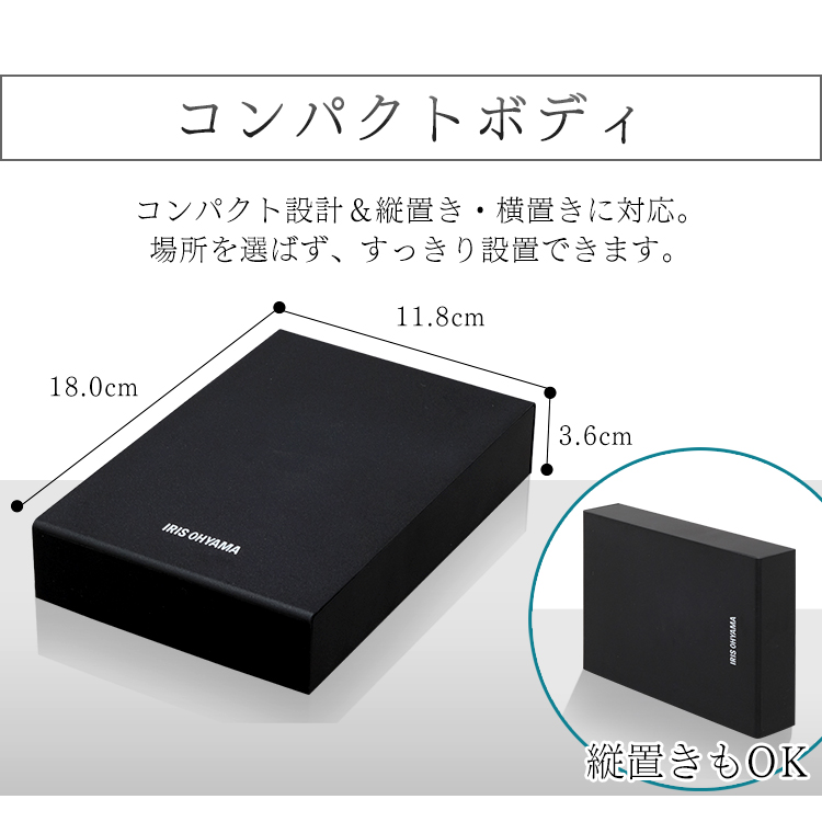 Hdd tv 録画