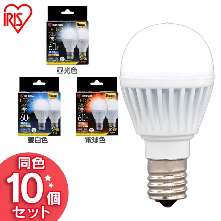 【10個セット】LED電球 E17 広配光 60形相当 昼光色 昼白色 電球色 LDA7D-G-E17-6T62P LDA7N-G-E17-6T62P LDA7L-G-E17-6T62P送料無料 LED電球 電球 LED LEDライト 電球 照明 しょうめい ライト ランプ あかり 明るい ECO エコ 省エネ 節約 節電 アイリスオーヤマ あす楽