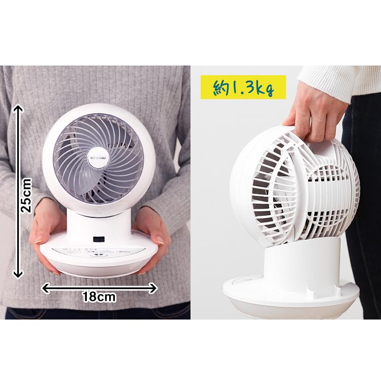 【10%OFFクーポン】サーキュレーターアイ アイリスオーヤマ mini マイコン式 ホワイト PCF-SC12  サーキュレーター ボール型 左右首振り 扇風機 冷房 送風 静音 省エネ 首ふり 空気循環 部屋干し涼しい 風 暖房 循環 コンパクト リモコン