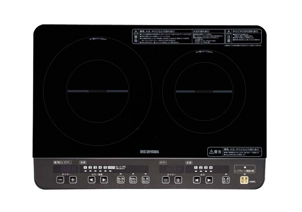 IRIS Ohyama 2 IH stove IHK-W4-b black