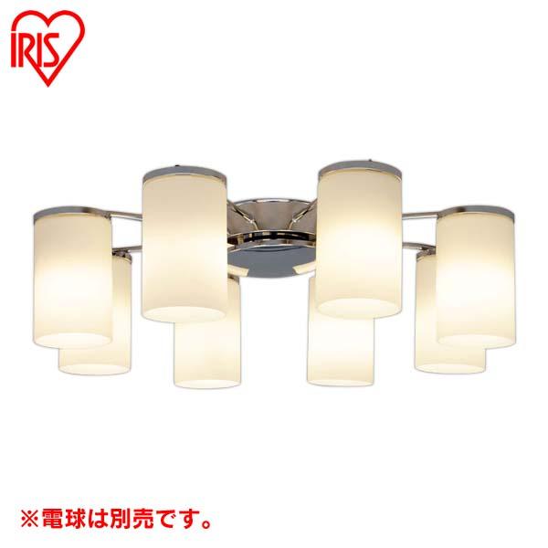 アイリスオーヤマ Cilindro(チリンドロ) LEDシャンデリア 8灯 SHS-8E26 おしゃれ