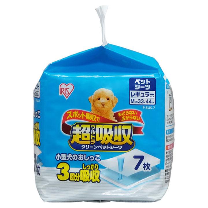 【超厚型】超吸収ペットシーツ 7枚入り PSUS-7【5袋セット】 アイリスオーヤマ