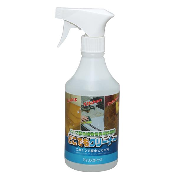 enetroom | Rakuten Global Market: (Herb mixing plant multi-purpose ...