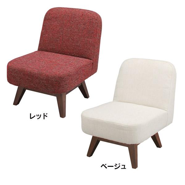 【送料無料】【TD】ルッカ チェア CL-61C レッド ベージュ 椅子 いす イス チェア チェアー ダイニングチェア ダイニングチェアー 背もたれ 木製 天然木 アッシュ アッシュ材 シンプル モダン 北欧 家具 【東谷】【取り寄せ品】 おしゃれ