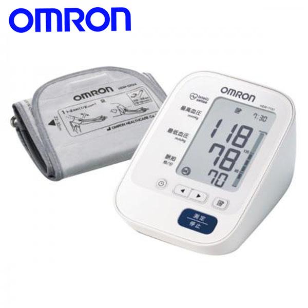 【送料無料】オムロン (OMRON) 上腕式血圧計 HEM-7131【健康家電/ギフト/プレゼント】 おしゃれ 【楽ギフ】