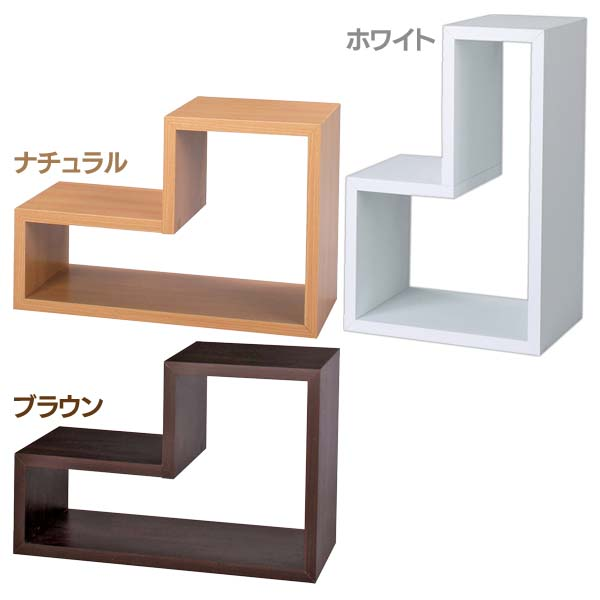 Puzzle Look AGSO NWS 558 White Natural Brown Wall Storage Bookcase CD  Storage Side Table Exhibition Stand Café Lust Storage Bookshelf Shelf  Storage Rack ...