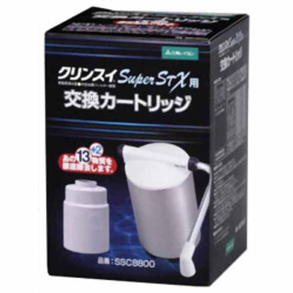 三菱レイヨン 据置型カートリッジ SSC8800送料無料 浄水【KM】 おしゃれ 【楽ギフ】