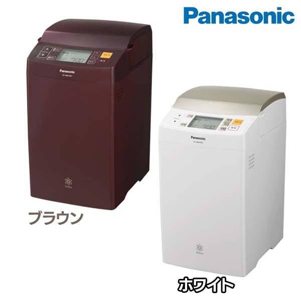 【送料無料】【ホームベーカリー 】パナソニック ホームベーカリー【パン ベーカリー コンパクト 低騒音 】パナソニック SD-RBM1001-T・SD-RBM1001-W ブラウン・ホワイト おしゃれ