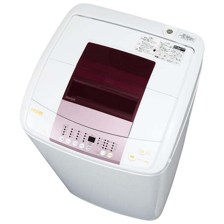 【送料無料】【洗濯機】全自動洗濯機5.5kg【全自動 5.5kg】ハイアール JW-KD55B-W【TD】 おしゃれ