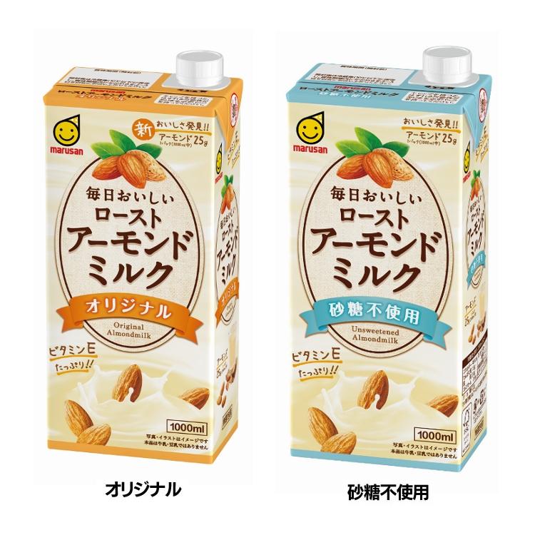 ミルク 微糖 砂糖不使用 商品 アーモンド 1000ml marusan ビタミン 紙パック 毎日おいしいローストアーモンドミルク D 1L オリジナル 営業 6本入 6本 マルサンアイ