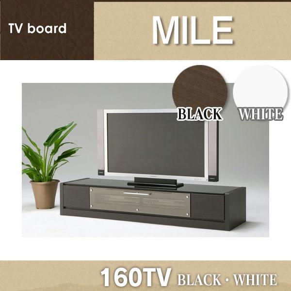 【送料無料】【TD】マイル 160TV BK・WH テレビ台 TV台 AVボード リビング家具 【送料無料】【代引不可】 おしゃれ