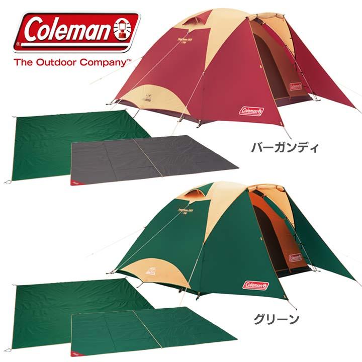Coleman(コールマン) タフドーム/3025 スタートパッケージ テント フルクローズ送料無料 サンシェード キャンプ アウトドア レジャー UVカット 302374 2000027280・2000027279 バーガンディ・グリーン おしゃれ【B】