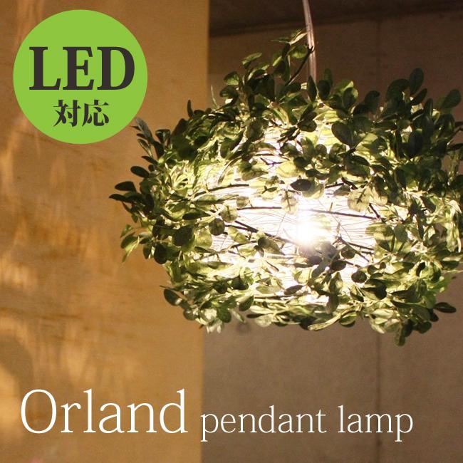 ペンダントライト 照明 1灯 オーランド -Orland pendant lamp- ディクラッセ[DI ClASSE] LP3006GR おしゃれ 送料無料