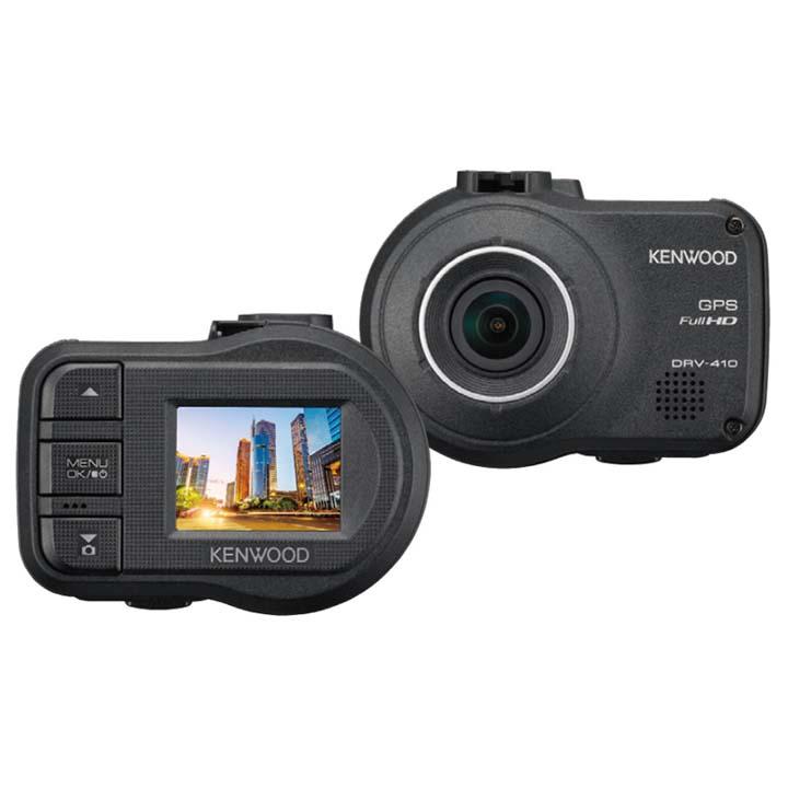 ドライブレコーダー DRV-410送料無料 KENWOOD ディスプレイ搭載 GPS内蔵 スタンダードドライブレコーダー gps カー用品 ドライブレコーダーgps ドライブレコーダーカー用品 gpsドライブレコーダー カー用品ドライブレコーダー