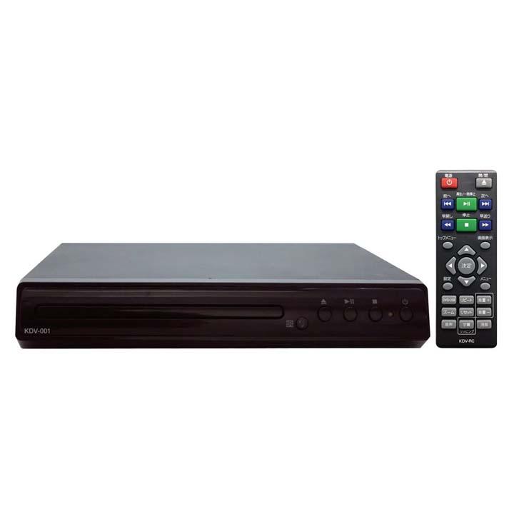 人気ブランド多数対象 レビューを書いて5%OFFクーポンプレゼント DVDプレーヤー ブラック KDV-001DVDプレーヤー DVDデッキ 通販 DVD再生機 DVDプレーヤーDVD再生機 DVDプレーヤーDVDプレイヤー DVDプレイヤー TMIジャパン DVDデッキDVD再生機