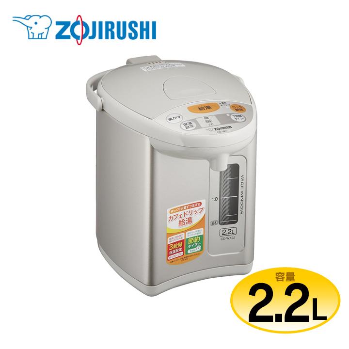 マイコン沸とう電動ポット(2.2L) グレー CD-WY22送料無料 ポット 2.2L ZOJIRUSHI 保温 ポットZOJIRUSHI ポット保温 2.2LZOJIRUSHI ZOJIRUSHIポット 保温ポット ZOJIRUSHI2.2L 象印
